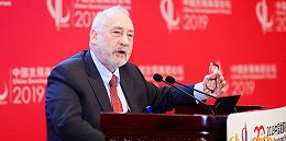 诺奖得主斯蒂格利茨:中国应当想想怎样加税