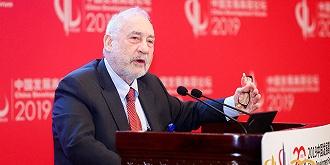 诺奖得主斯蒂格利茨:中国应该想想怎么加税