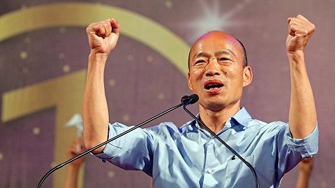 韓國瑜率高雄市經貿訪問團抵達深圳,為臺灣青年雙創基地揭牌