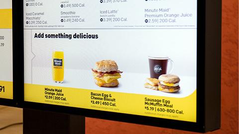 麦当劳完成20年来最大收购案,对方是一家科技公司