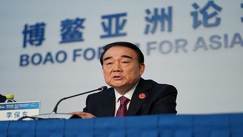 【博鳌现场】博鳌年会首次发布《亚洲金融发展报告》,加强区域内部合作推动建立区域金融中心