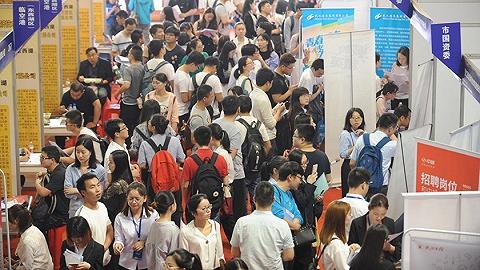 地方新闻精选| 武汉去年底常住人口突破1100万 河北省停止新办《独生子女父母光荣证》