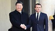 习近平和法国总统马克龙共同出席中法全球治理论坛闭幕式