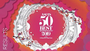 亚洲50最佳餐厅榜单新鲜发布,新加坡Odette荣登第一位