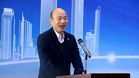 国台办介绍韩国瑜访陆之行交流成果:亲望亲好,守望相助