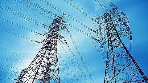 今年首项降电价措施来了,工商业电价或每度降3分、电网让利约300亿