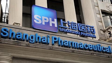 两票制之后,上海医药如何维持分销业务领跑?