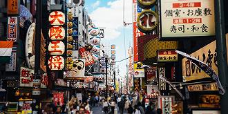 【近观日本】从石田梅岩到稻盛和夫的商业哲学