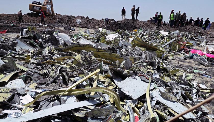 埃航失事航班飞行员最后呼叫曝光,连喊两声 上扬