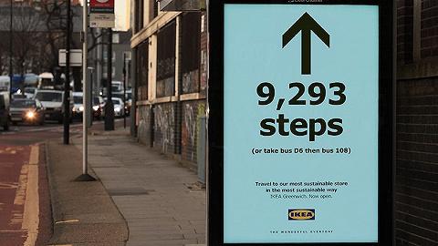 """""""还有9293步就?#20581;保?#36825;样的指路广告牌让你想去?#24605;?#21527;?"""