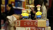 博物馆热成为中国文化新时尚