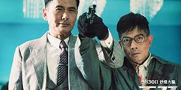 第38届香港电影金像奖揭晓,《无双》获最佳影片等七项大奖