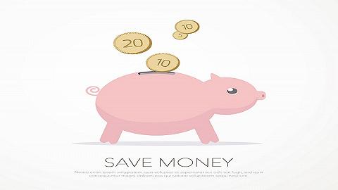 本周哪些银行理财值得买, 产品最高收益可达9.7%