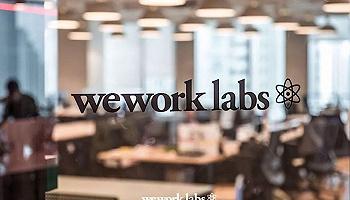 创新项目WeWork Labs登陆中国,想做连接企业和高校间的纽带