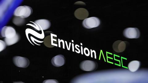 远景集团动力电池无锡工厂将于明年年中投产