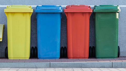 上海市人大启动垃圾分类推进情况专项监督
