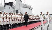 【独家视频】习近平检阅中国人民解放军海军仪仗队