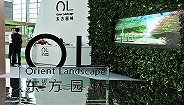 东方园林欠薪数月员工申请仲裁,交易所关注公司?#20013;?#32463;营能力