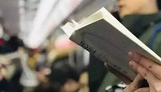 世界读书日|让手中的书 ,点亮心中的光