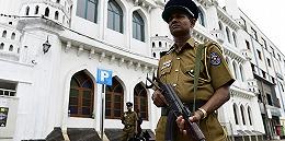 斯里兰卡东部枪战事件已致15人死亡,其中包括6名儿童