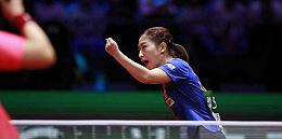 六次闯进四强,刘诗雯终获世乒赛女单冠军
