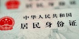 媒体追问吴谢宇?#31119;?0张身份证背后有多少管理漏洞
