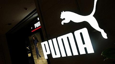 亚太地区销售大涨32%,PUMA得?#34892;?#20013;国市场的年轻人