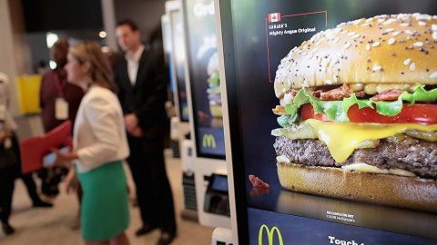快餐店向老年人伸出橄榄枝,麦当劳今夏将招聘超两万名高龄员工