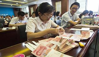 【财经数据】人民币对美元收跌511个点,创4个月新低