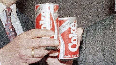 可口可乐为什么要重新推出34年前的失败产品?