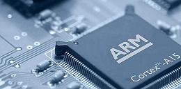 ARM中国:十分重视海思,正寻求妥?#24179;?#20915;方案