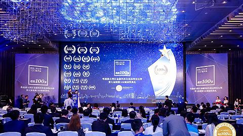 碧桂园连续七年入选港股100强  并获卓越地产行业奖