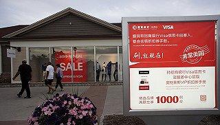 中国赴美游客数量15年来首次下降,专家出招挽留