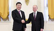 习近平同俄罗斯总统普京举办会道 两国元首配合发布 开展中俄新时代厉密计谋协作伙伴闭系