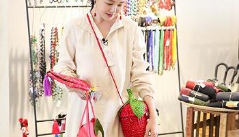 【衣帽間】大S的草莓包上了熱搜,這里還有很多水果和動物包包不容錯過