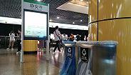 ?#34987;?#19978;海地铁站和公交枢纽,看公共场所如何垃圾分类