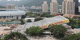 深圳体育馆坍塌事故已致3人死亡,5人受伤