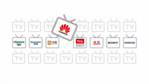 数据   华为想做中国智能电视老大,这个目标不太容易
