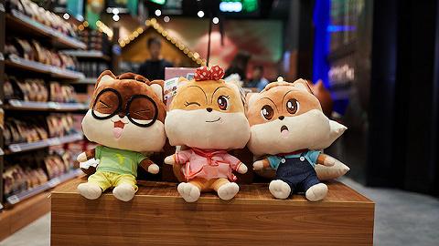 三只松鼠正式登陆创业板,开盘涨停