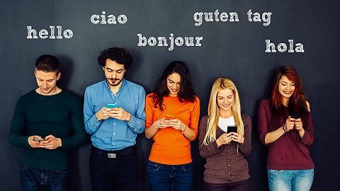 老牌语言学习App多邻国正式进入中国,外来客如何挑战本地玩家?