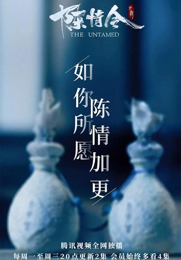 《长安》加更,《宸汐缘》定档,古装剧轻舟已过万重山?