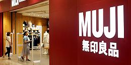 """【专访】MUJI中国新任董事总司理:我们的顾客和""""盗窟品牌""""目标消费者重合"""