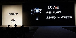 索尼发布了6100万像素的无反相机,国行售价26999元
