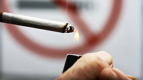 ?#26412;?#24066;公安局:三名故宫抽烟男子?#30452;?#32602;款200元