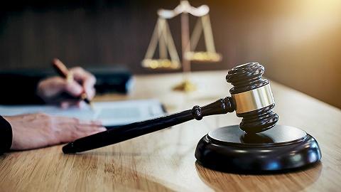 涉科创板案件如何审判?上海金融法院发布23条举措