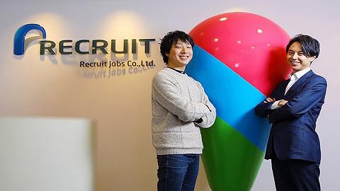 曾经投资了58同城、前程无忧的日本人力资源巨头Recruit,近日加速英国市场布局