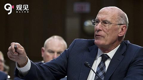 美國國家情報總監科茨將離職