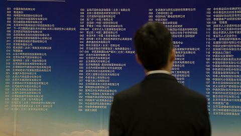 逾七成海归返乡只为离家近,香港对海归满意度为亚太区最低