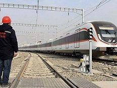 北京地铁新机场线公布票价:最高35元,航空旅客可8折购票