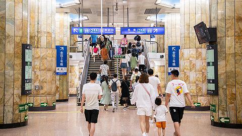 新建站允许开设商业设施,北京地铁站内终于要有便利店了